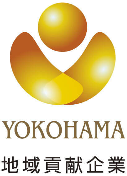 CSR(横浜型地域貢献企業)最上位認定